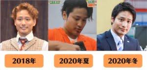桐山照史が痩せた原因は病気ではなく役作り?!どのぐらい痩せたのか画像で比較してみた!