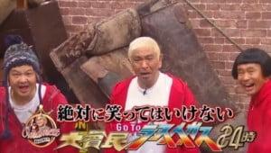 「笑ってはいけない2020」でコロナ感染者多発?!マツケン、ミキ昴生、バド桃田が陽性!他の出演者は大丈夫?!