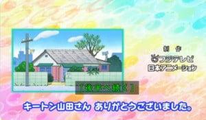 【ちびまる子ちゃん】キートン山田引退!最終回感動シーンを動画でまとめ!