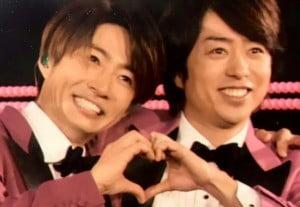 相葉ちゃん 結婚相手 誰 名前 特定